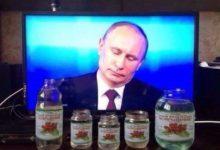 Владимир Басманов: РФ – ТЕРРИТОРИЯ СМЕРТИ