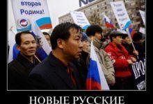 Таджикам и азербайджанцам хотят выдать документы, подтверждающие их «русскость»