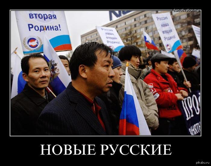 Таджикам и азербайджанцам путинская банда хочет выдать документы, подтверждающие их «русскость»