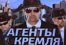 В. Басманов. Важно не допустить в протестное движение агентуру Кремля