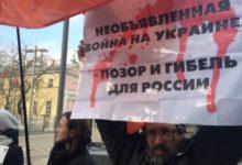 Комитет Нация и Свобода Саратова : Ещё одним террористом меньше