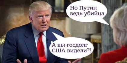 Владимир Басманов: Плохой звоночек