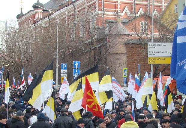 Комитет «Нация и Свобода» принял участие в марше против политического террора