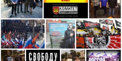 Соратник бригады КНС «Север» о Движении и Борьбе