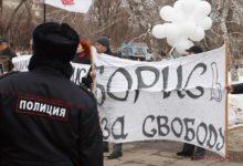 В Саратове прошла протестная акция против политического террора в РФ