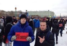 Комитет «Нация и Свобода» Санкт-Петербурга принял участие в митинге против политического террора