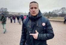 Соратник КНС о протестах в Санкт-Петербурге
