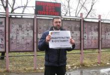 Комитет «Нация и Свобода» провёл акцию в поддержку протестующих дальнобойщиков