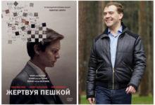 Акция за отставку Медведева 26 марта. Позиция Комитета «Нация и Свобода»