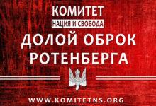 Всероссийская стачка дальнобойщиков: Агитационные материалы от КНС