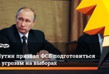 Теракт в Санкт-Петербурге был осуществлен исламистами под контролем путинского ФСБ РФ
