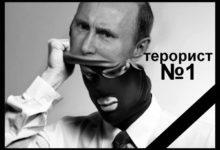 Егор Ершов: пока Путин у власти, будут и теракты
