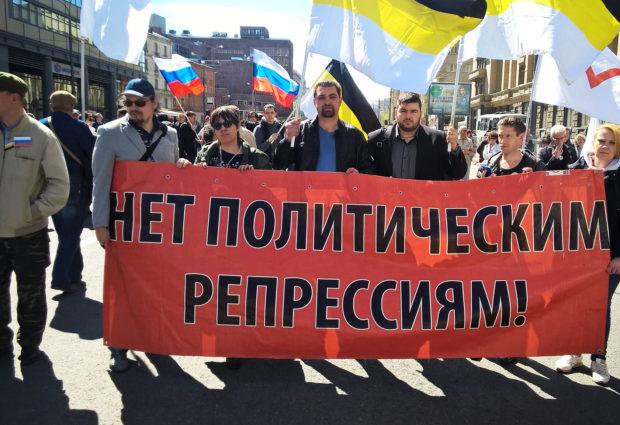 Комитет «Нация и Свобода» принял участие в митинге оппозиции против политических репрессий
