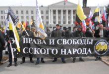 На Русском Первомае в Пскове выступили в поддержку Бойкота «Единой России»