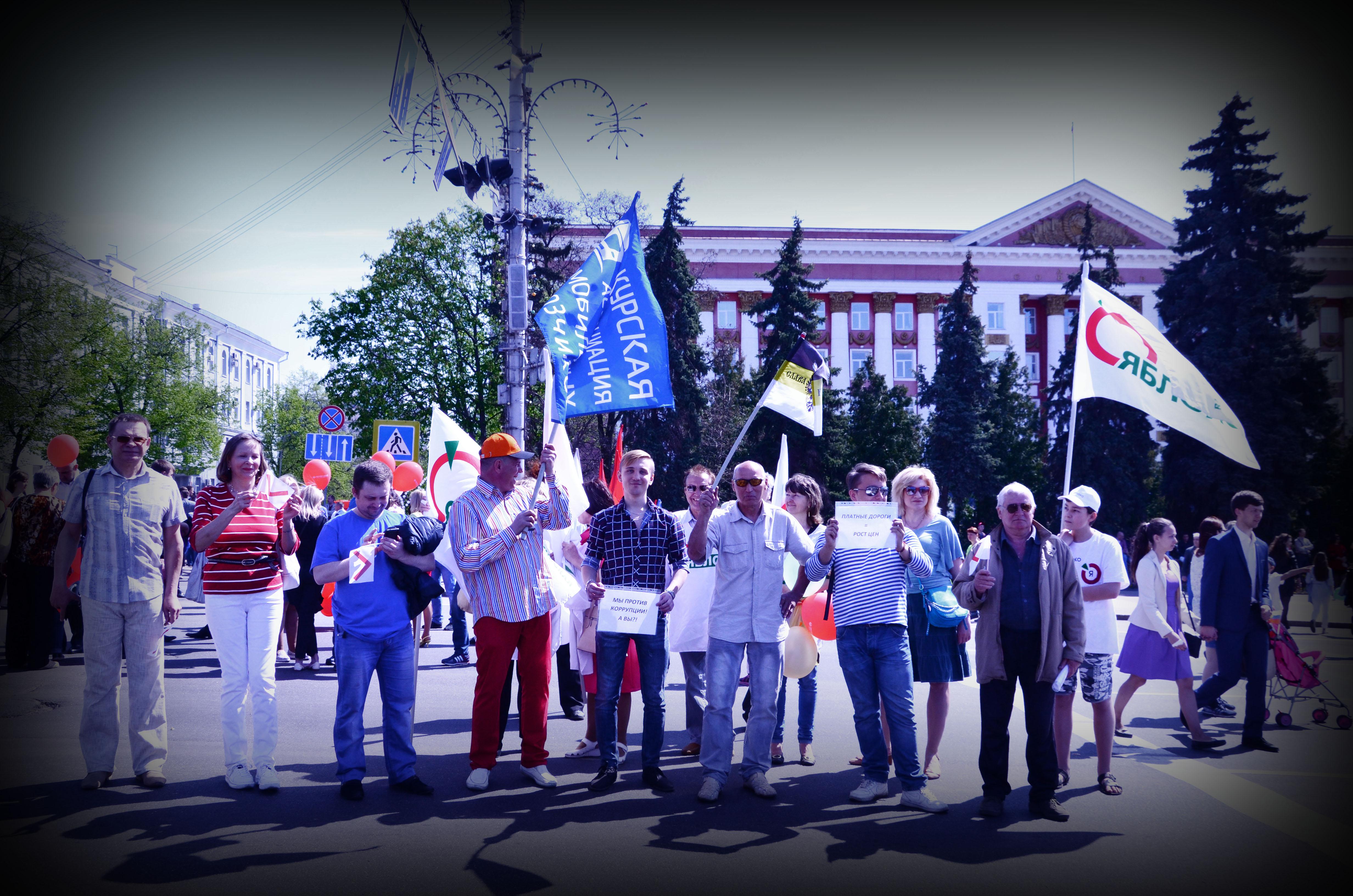Комитет «Нация и Свобода» Курска провёл Русский Первомай