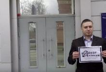 В Кемерово на Русский Первомай провели акцию в поддержку Бойкота «Единой России»