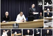 Видео: Конференция московской Лиги Комитета «Нация и Свобода» 20 мая 2017