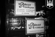 В Сосногорске состоялся агитрейд в подержку Бойкота «Единой России»