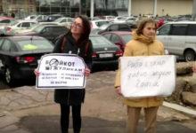 В Великом Новгороде выступили в поддержку бойкота «Единой России»