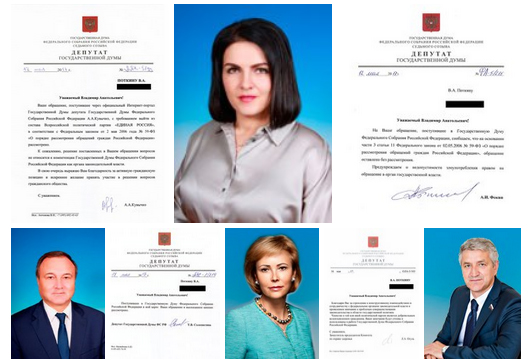 Депутаты-единороссы ответили на требование Комитета «Нация и Свобода» покинуть партию Путина и переходить на сторону народа