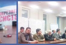 Комитет «Нация и Свобода» принял участие в совещании, посвящённом вопросам безопасности на акции против сноса домов 28 мая