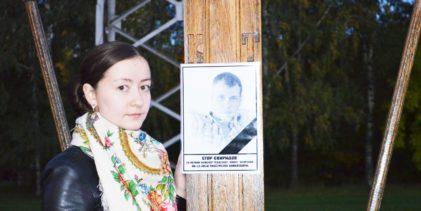 В отношении русской националистки заведено уголовное дело за ведение правозащитной деятельности