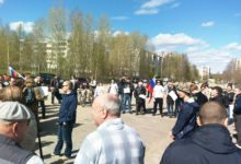 """Соратники Комитета """"Нация и Свобода"""" в Ухте приняли участие в митинге против путинской коррумпированной власти"""