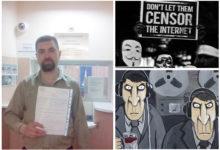 В Москве началась подготовка к акции против политических репрессий, против новых законов о цензуре в социальных сетях и мессенджерах