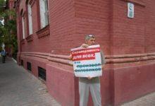 Глава правозащитного направления КНС Игорь Стенин принял участие в пикетах против незаконных обысков сторонников Навального