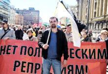 В Москве сотрудниками в штатском задержан один из лидеров Комитета «Нация и Свобода»