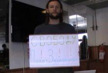 В Финляндии выразили солидарность с требованием освободить политических заключённых в РФ