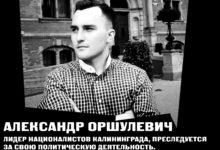 Теперь ребятам из БАРС (скоро будет запрещено в РФ) можно написать через Росузник – совершенно бесплатно и анонимно