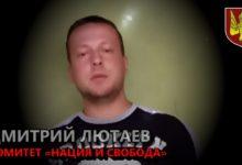 Дело Мизантропик-Дивизион, Приговоры «Реструкт», криминализация пикетов и трудовые лагеря на территории РФ