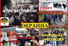 Бригада КНС Коми. Помощь политическому узнику Алексею Барту