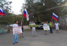 Акция солидарности с политзаключенными состоялась в Астрахани