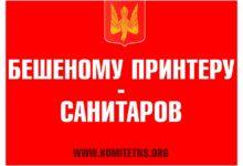 Режим Путина запрещает TOR, VPN и Анонимайзеры! Выходи протестовать 23 июля на Марш в защиту Интернета!