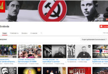 Роскомнадзор требует от Youtube заблокировать канал КНС