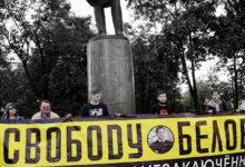 Представитель Комитета «Нация и Свобода» выступил со-организатором акции против политических репрессий в Москве