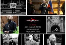 Дело Б.А.Р.С.: Лидеры националистов Калининграда арестованы за участие в политическом сопротивлении