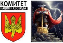 Подельники Путина заблокировали сайт Комитета «Нация и Свобода»