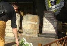 В Москве прошла акция памяти героев национально-освободительного сопротивления