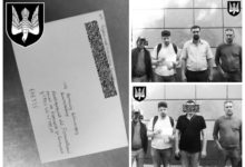 Пишите письма политическим заключенным