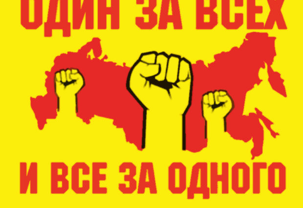 Либералы и националисты подписали пакт о совместной борьбе с диктатурой, политическими репрессиями и антинародными законами