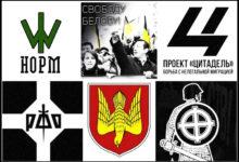 Сформирован ОргКомитет «Русского Марша» в Москве