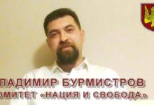 В. Бурмистров: Выборы в Ломоносовском районе – первые попытки вбросов