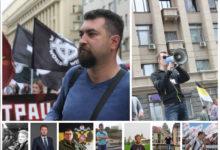 10 сентября – выборы муниципальных депутатов Москвы. Голосуй за националистов!