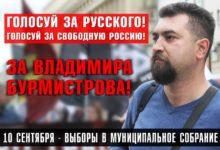 Политические шулеры пытаются украсть выборы в Ломоносовском районе. Стань наблюдателем! Защитите голоса наших граждан!