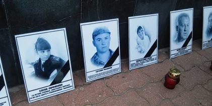 День памяти жертв этнопреступности в Жулебино (ВИДЕО). Россия привыкла к убийствам русских