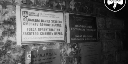 В Коми состоялся агитрейд против миграционной политики Путина