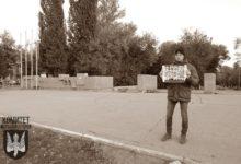 В День памяти жертв этнопреступности в Самаре провели серию одиночных пикетов